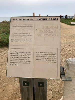 Caesarea, a cidade de Herodes em Tel-Aviv, Israel